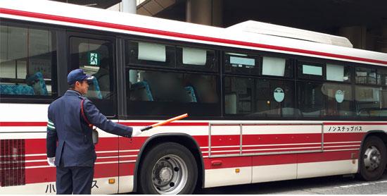 バス、車庫交通誘導警備