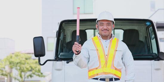 建築・工事現場、交通誘導警備